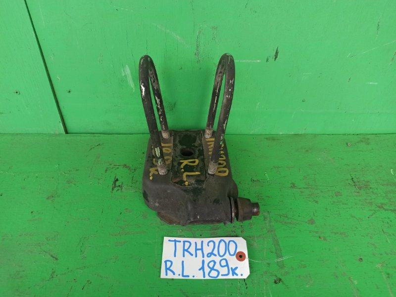 Стремянка рессоры Toyota Hiace TRH200 задняя левая (б/у)