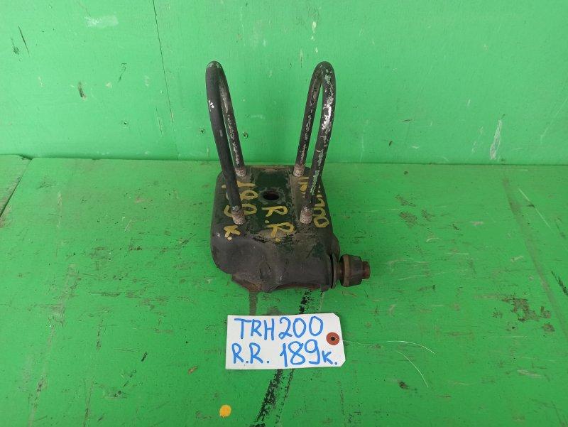 Стремянка рессоры Toyota Hiace TRH200 задняя правая (б/у)