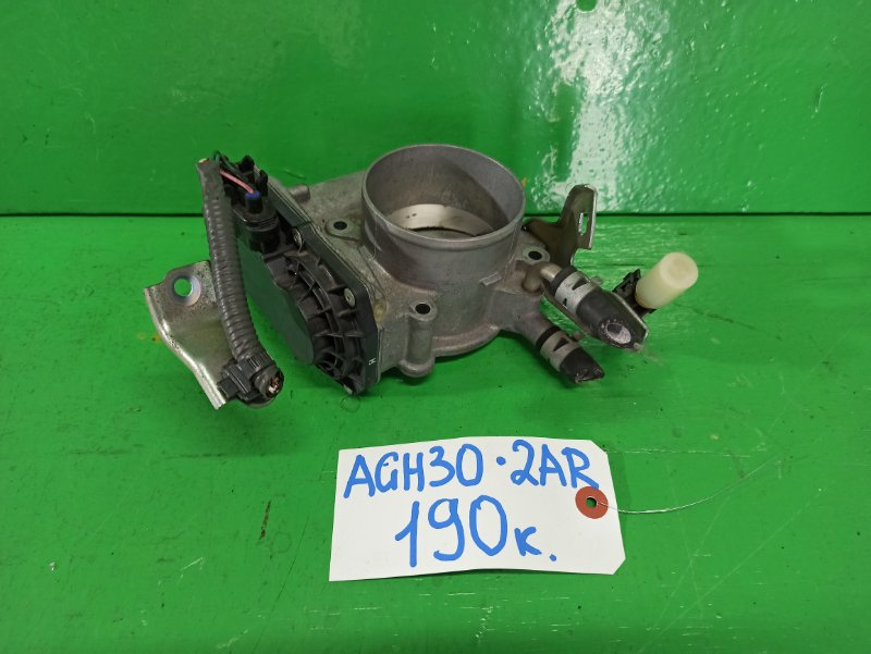 Дроссельная заслонка Toyota Vellfire AGH30 2AR (б/у)
