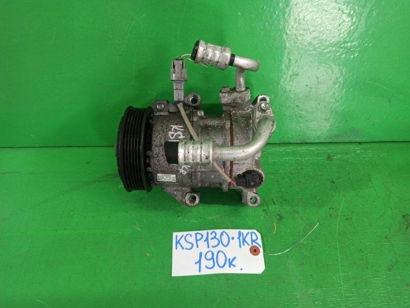 Компрессор кондиционера Toyota Vitz KSP130 1KR-FE (б/у)