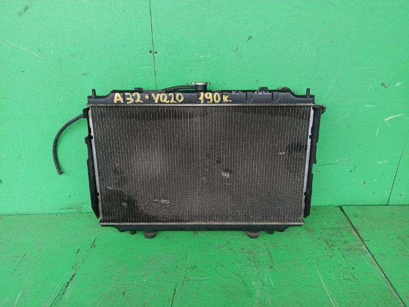 Радиатор основной Nissan Cefiro A32 VQ20-DE (б/у)