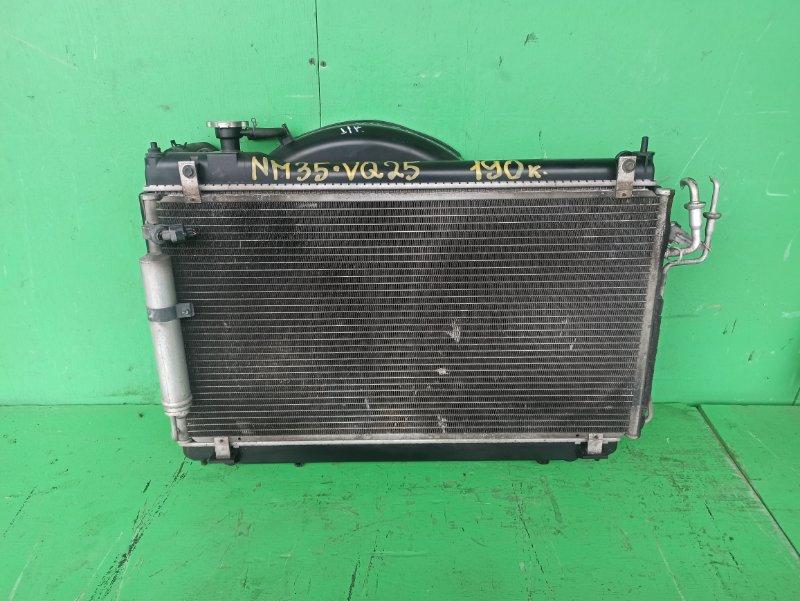 Радиатор основной Nissan Stagea M35 VQ25-DET (б/у)