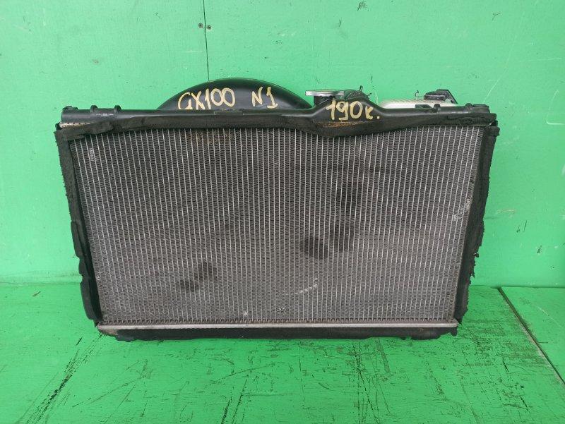 Радиатор основной Toyota Mark Ii GX100 1G-FE (б/у) №1