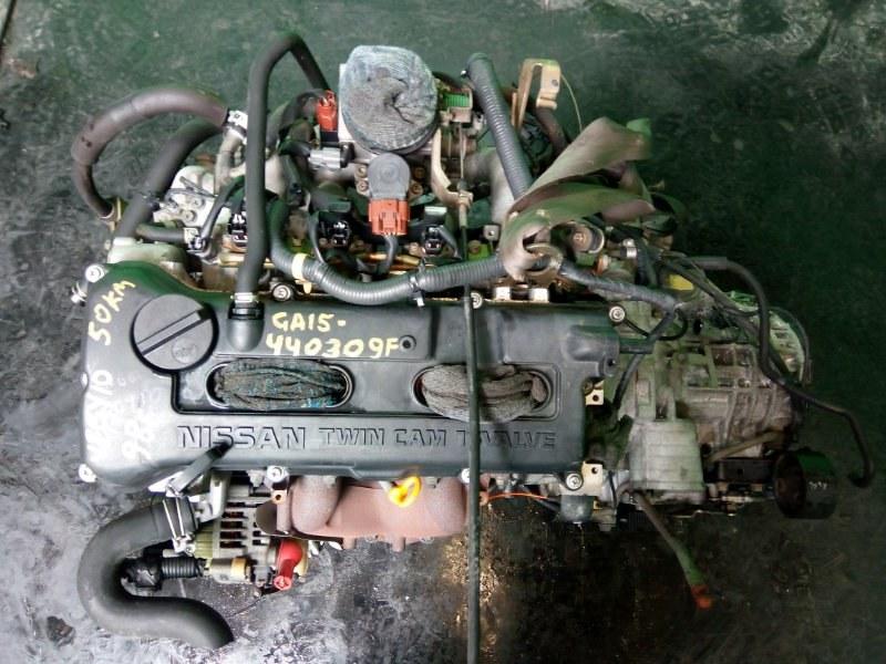Двигатель Nissan Ad VFGY10 GA15-DE 1998 (б/у)