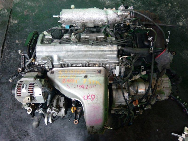 Двигатель Toyota Camry Gracia SXV20 5S-FE 2001 (б/у)