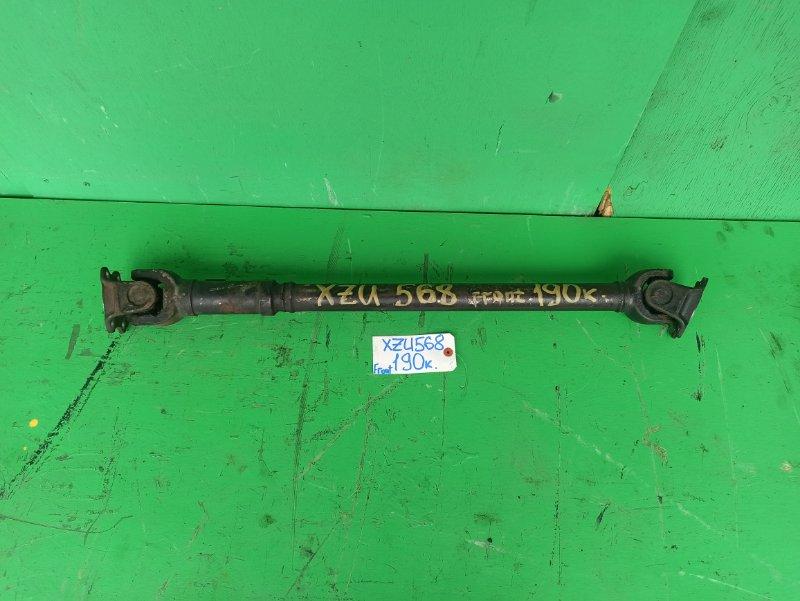 Карданный вал Hino Dutro XZU568 передний (б/у)