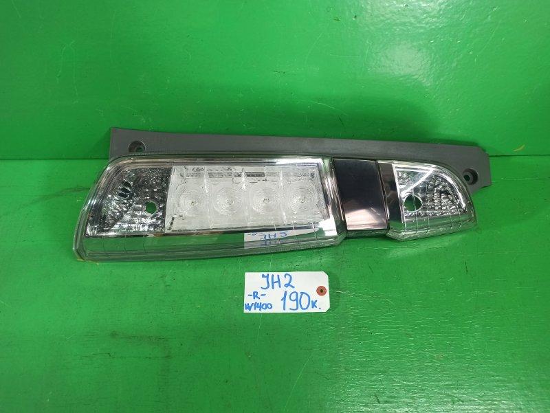 Стоп-сигнал Honda N-Wgn JH2 правый (б/у)