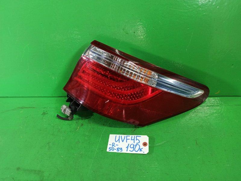 Стоп-сигнал Lexus Ls600H UVF45 правый (б/у)