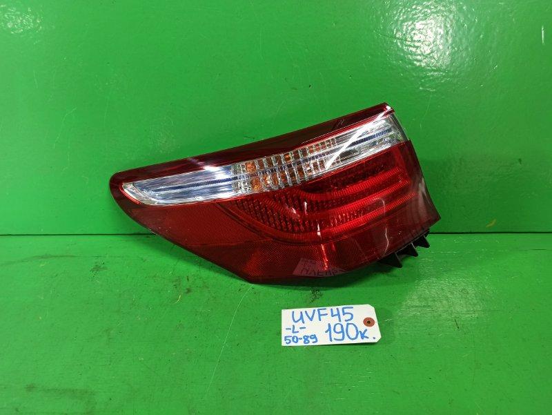 Стоп-сигнал Lexus Ls600H UVF45 левый (б/у)