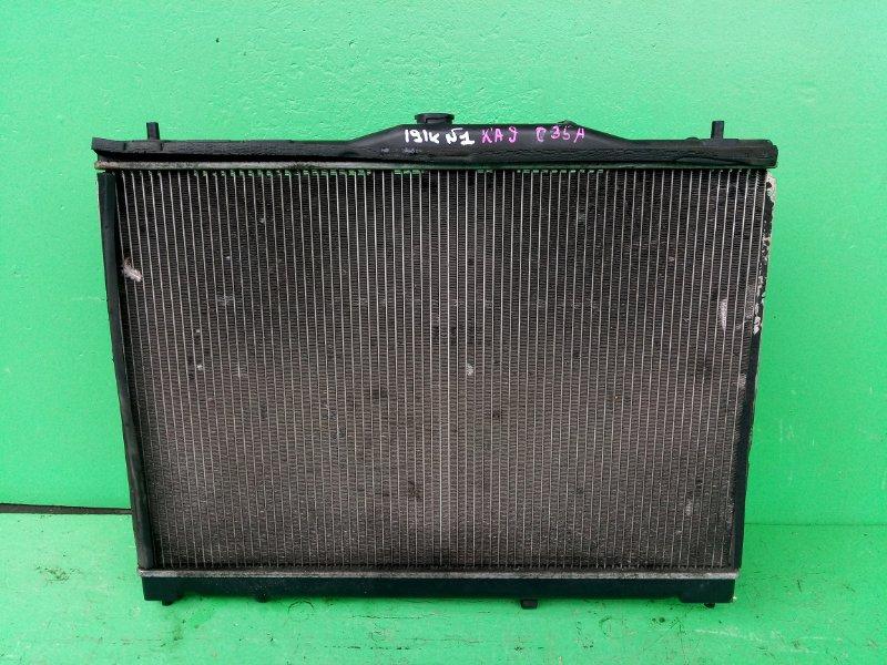 Радиатор основной Honda Legend KA9 C35A (б/у) N1