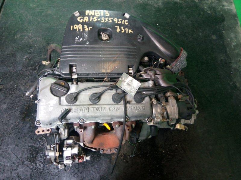 Двигатель Nissan Sunny FNB13 GA15-DS 1993 (б/у)