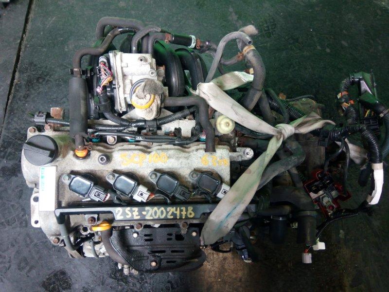 Двигатель Toyota Ractis SCP100 2SZ-FE 2007 (б/у)