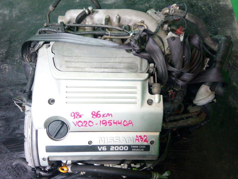 Двигатель Nissan Cefiro A32 VQ20-DE 1998 (б/у)