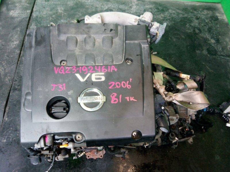 Двигатель Nissan Teana J31 VQ23-DE 2006 (б/у)