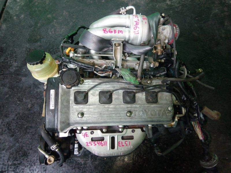 Двигатель Toyota Corsa EL51 4E-FE 1998 (б/у)