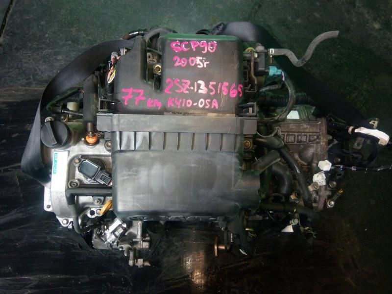 Двигатель Toyota Vitz SCP90 2SZ-FE 2005 (б/у)