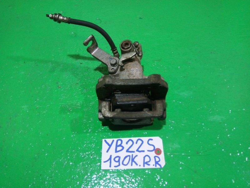 Суппорт Suzuki Sx4 YB22S задний правый (б/у)