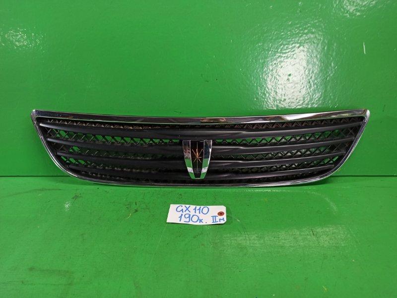 Решетка радиатора Toyota Mark Ii GX110 (б/у)