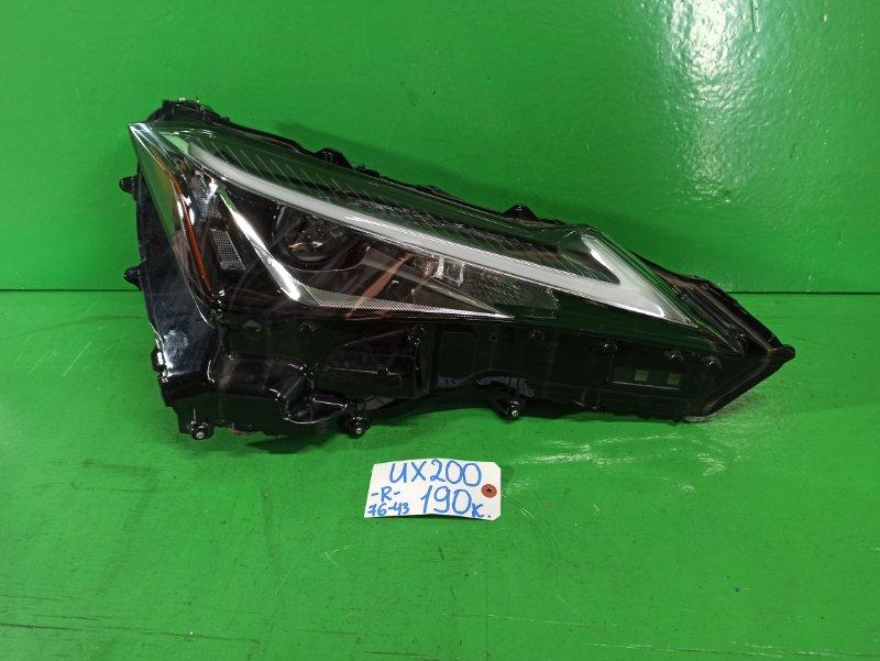 Фара Lexus Ux200 MZAA10 правая (б/у)