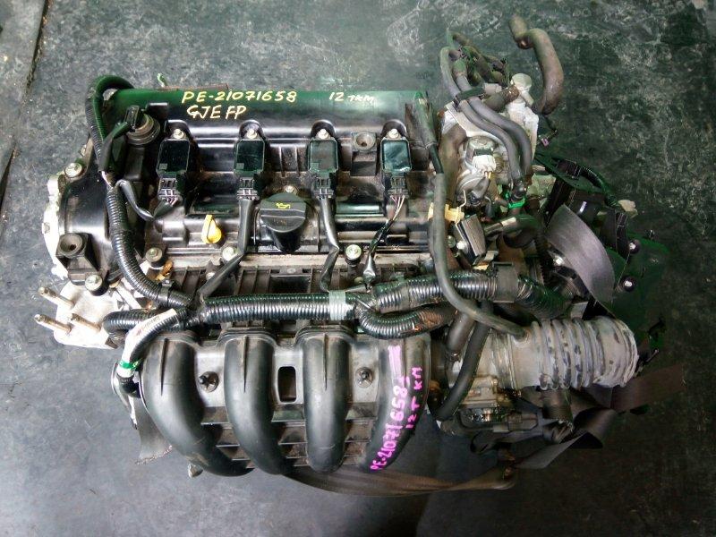 Двигатель Mazda Atenza GJEFP PE (б/у)