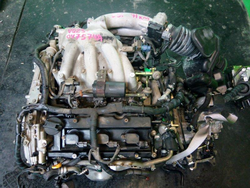 Двигатель Nissan Teana J31 VQ23-DE (б/у)