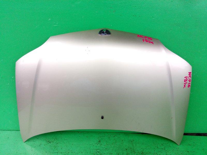 Капот Toyota Platz NCP16 (б/у)