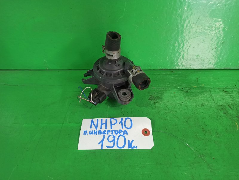 Помпа инвертора Toyota Aqua NHP10 (б/у)