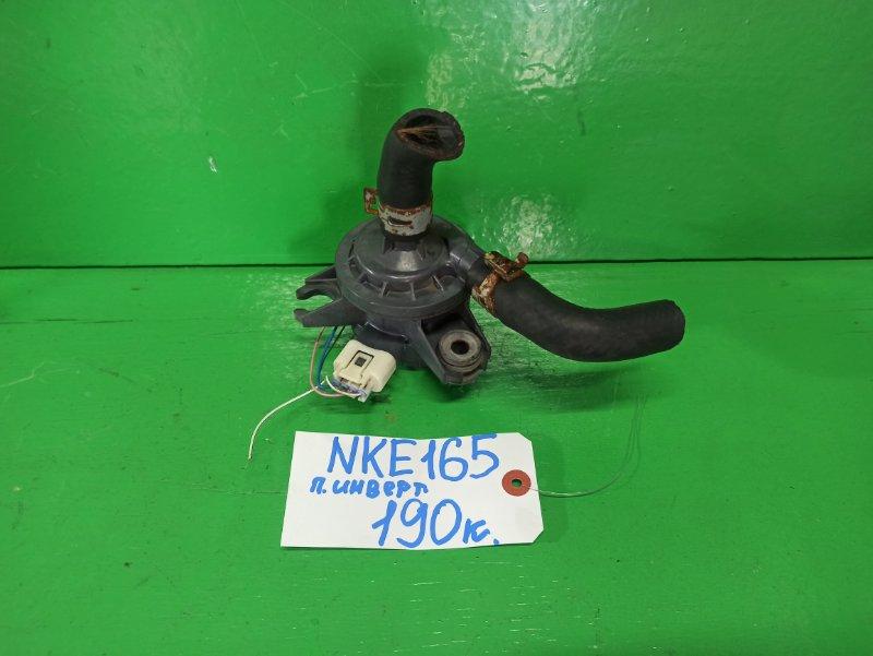 Помпа инвертора Toyota Fielder NKE165 (б/у)