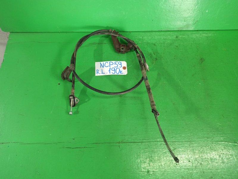 Тросик ручника Toyota Succeed NCP59 задний левый (б/у)