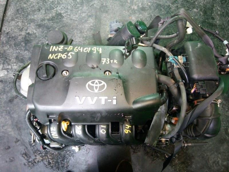 Двигатель Toyota Ist NCP65 1NZ-FE (б/у)