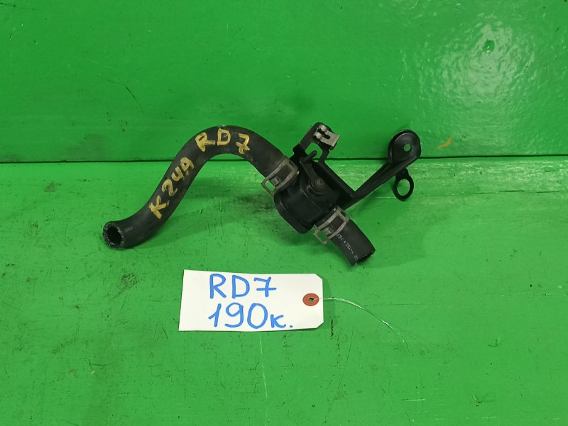 Кран печки Honda Crv RD7 (б/у)