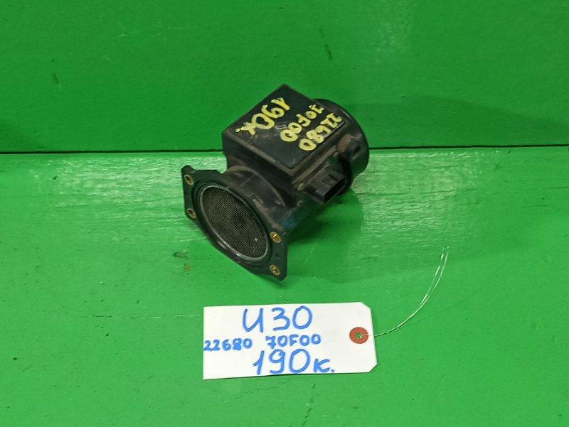 Датчик потока воздуха Nissan Presage U30 (б/у)