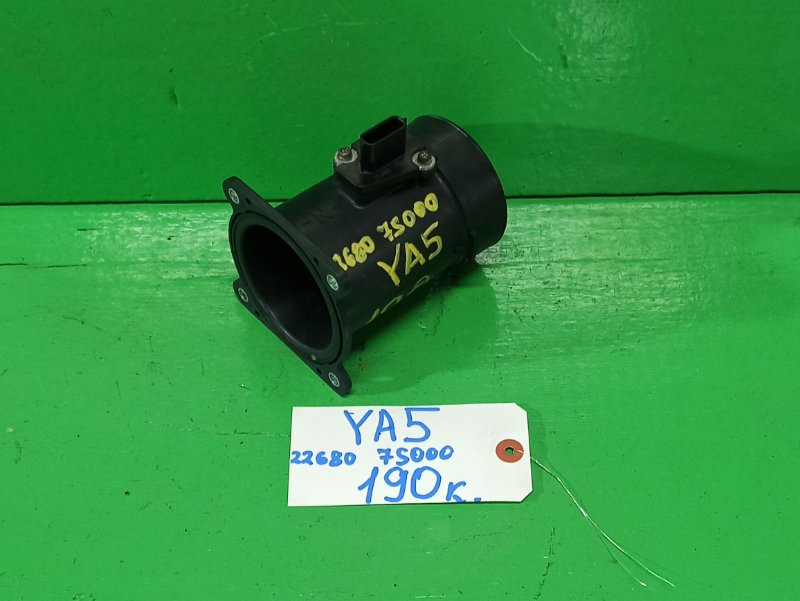 Датчик потока воздуха Subaru Exiga YA5 (б/у)
