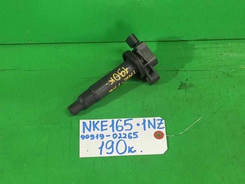 Катушка зажигания Toyota Fielder NKE165 1NZ-FXE (б/у)