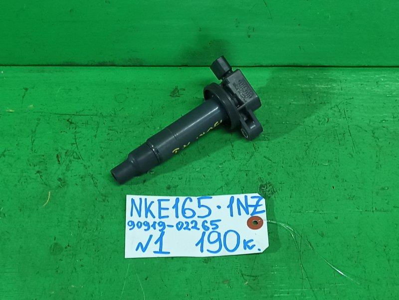 Катушка зажигания Toyota Fielder NKE165 1NZ-FXE (б/у) №1