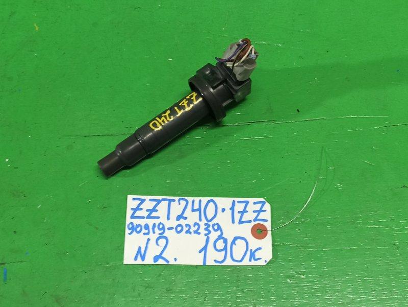 Катушка зажигания Toyota Premio ZZT240 1ZZ-FE (б/у) №2