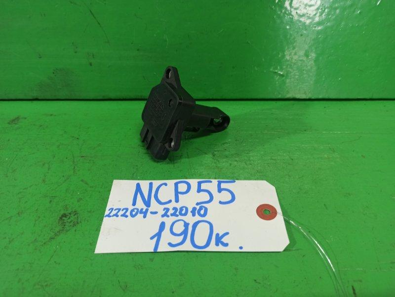 Датчик потока воздуха Toyota Probox NCP55 1NZ-FE (б/у)