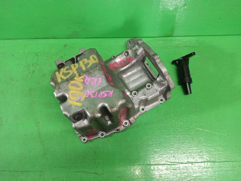 Поддон Toyota Vitz KSP130 1KR-FE (б/у)