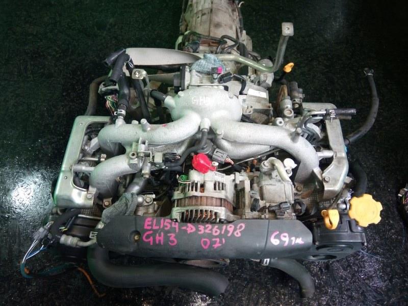 Двигатель Subaru Impreza GH3 EL154 2007 (б/у)
