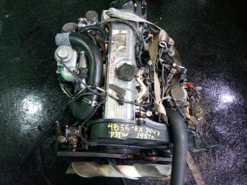 Двигатель Mitsubishi Delica P35W 4D56-T (б/у)