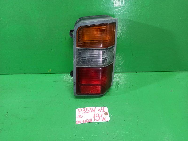Стоп-сигнал Mitsubishi Delica P35W правый (б/у)