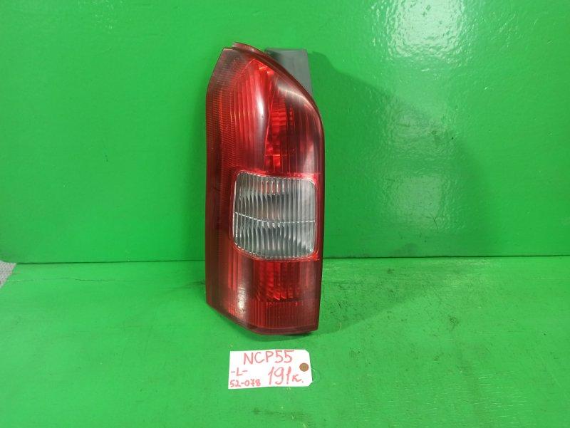 Стоп-сигнал Toyota Probox NCP55 левый (б/у)