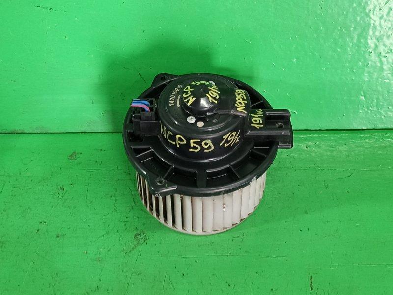 Мотор печки Toyota Probox NCP59 (б/у)