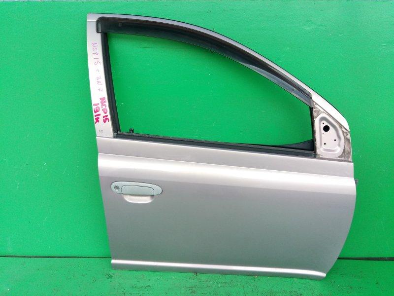 Дверь Toyota Vitz NCP15 передняя правая (б/у)