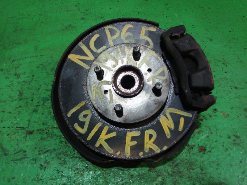Ступица Toyota Ist NCP65 передняя правая (б/у) №1