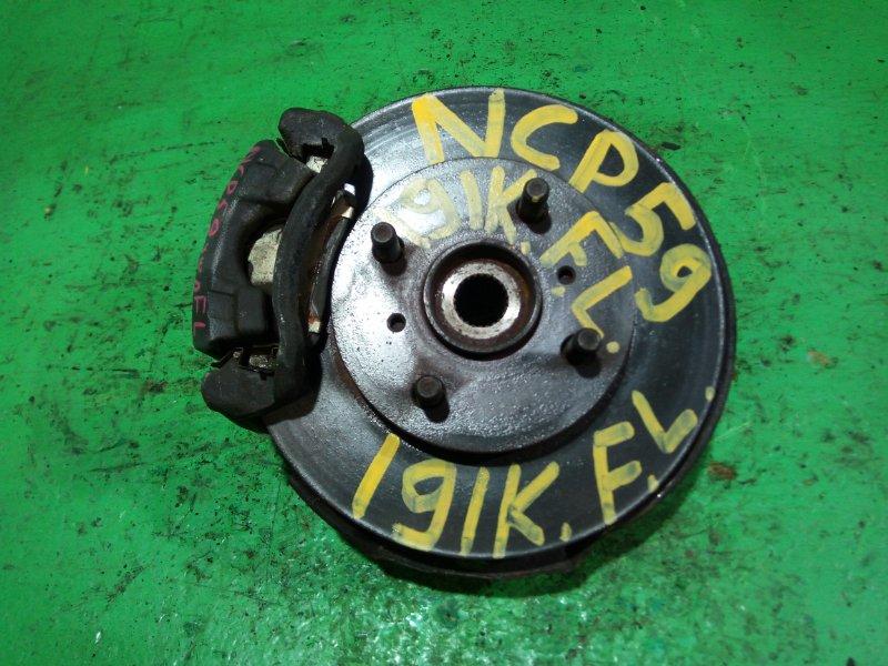Ступица Toyota Probox NCP59 передняя левая (б/у)