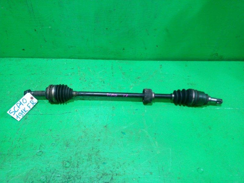Привод Toyota Vitz SCP10 передний правый (б/у)