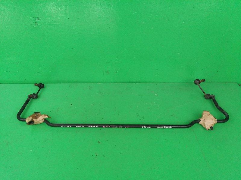 Стабилизатор Nissan Xtrail NT30 задний (б/у)
