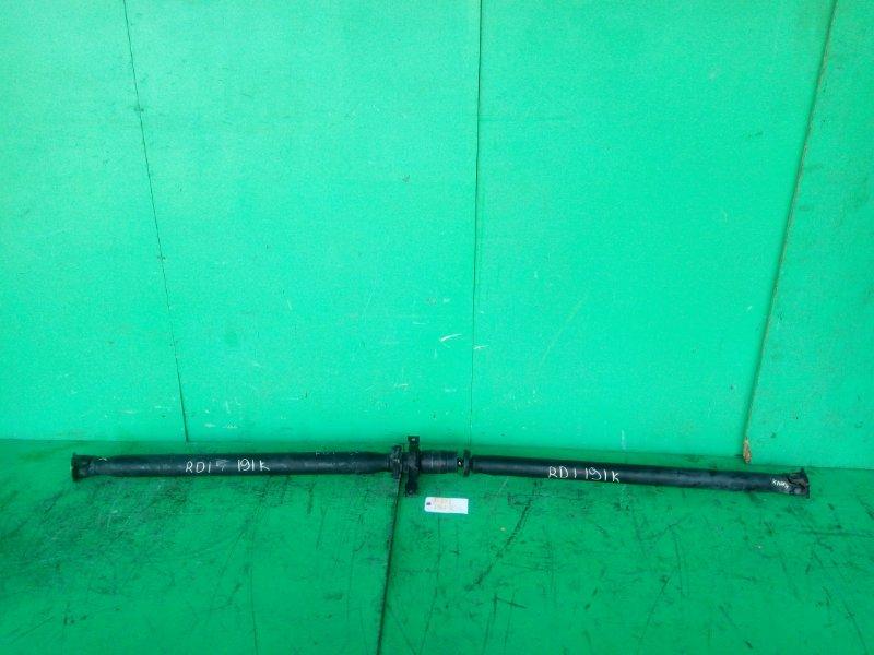 Карданный вал Honda Crv RD1 B20B задний (б/у)