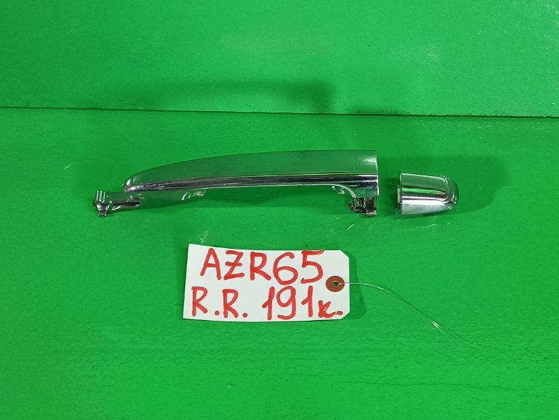 Ручка двери внешняя Toyota Noah AZR65 задняя правая (б/у)